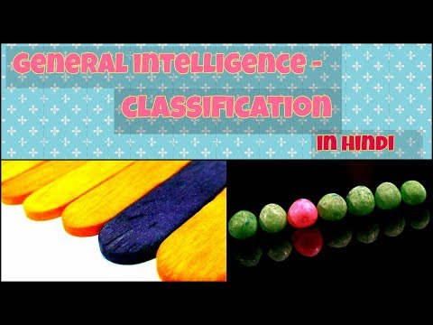 General Intelligence - Classification in Hindi