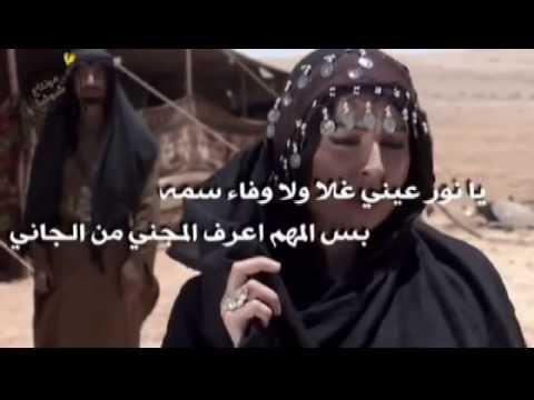 شيله لكن علي الحرام وذمتي ذمه كلمات عارف الحميدي اداء ماجد العازمي مونتاج شوشا Youtube