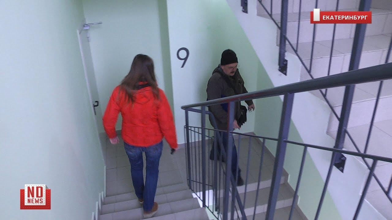 Как спастись от пожара в многоэтажке
