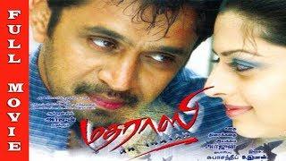 Madrasi Full Movie HD   Arjun, Vedhika, Jagapathi Babu, Vivek   Raj Movies