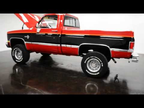 1987 Chevrolet Silverado Swb 4x4 Pickup Youtube