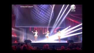 ВИА Гра - Перемирие ( 4-я Музыкальная премия RU TV 2014 )