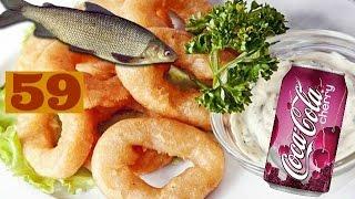 ►59. Кольца из рыбы сиг и вишневая кола. Поздний ужин в Испании