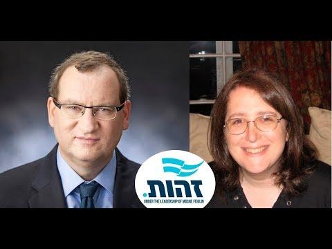 Meet Zehut's Knesset Candidates:  Gilad Alper and Lisa Liel