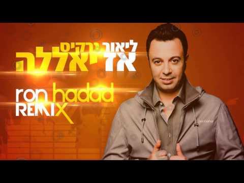 ליאור נרקיס - אז יאללה (Ron Hadad Remix)