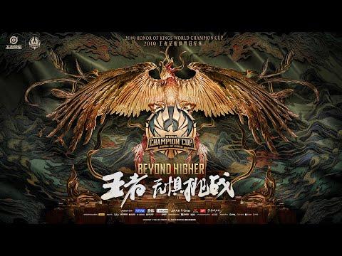 【直播預告】EMC(中國澳門)vs QGhappy(中國)7.17 12:00王者榮耀世界冠軍杯小組賽