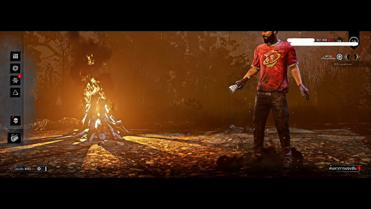 Dead By DayLight Cheats Engine - Game & Respawn