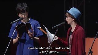 ENG SUB Haikyuu!! Matsuri 2015 part 1/2 Live Reading Afureko withurodani