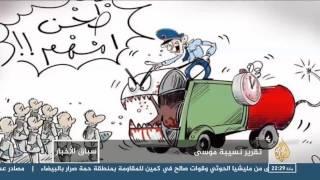 محسن فكري.. أيقونة المواطن العربي المطحون
