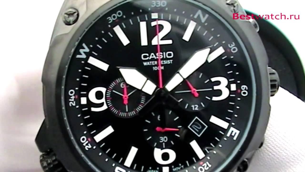casio montre mtf e002b 1avef,Bracelet de montre Casio pour  DQ020