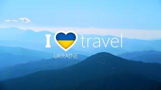 I love travel Ukraine