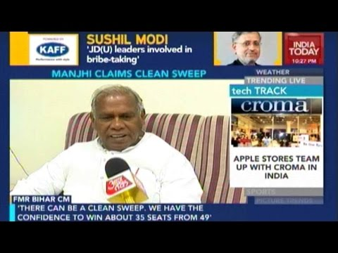 Newsroom: Jitan Ram Manjhi After First Phase Of Bihar Elections