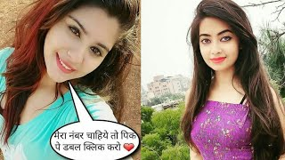 Instragram Hot And Sexy Girl pictures Caption | Instragram Funny Girls | Ripal Rocks |
