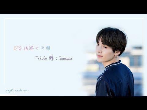【韓繁中字】BTS防彈少年團(방탄소년단) - Trivia 轉 : Seesaw [SUGA Solo]