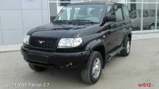 2012 UAZ Patriot 2.7 in Khabarovsk 27RUS - Vostok UAZ - Auto Dealer Media