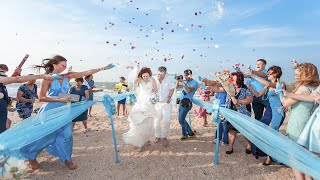 Свадьба на море. Свадебный организатор Анапа, Новороссийск, Геленджик, Сочи. Свадьба за границей.