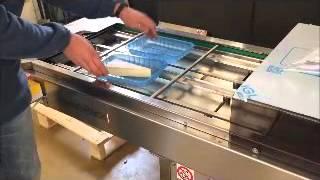 Автоматический трейсилер YANG ItalianPack PERSEUS VAC SKIN  (упаковка сыра)(СОВРЕМЕННЫЕ ТЕХНОЛОГИИ УПАКОВКИ НП ООО