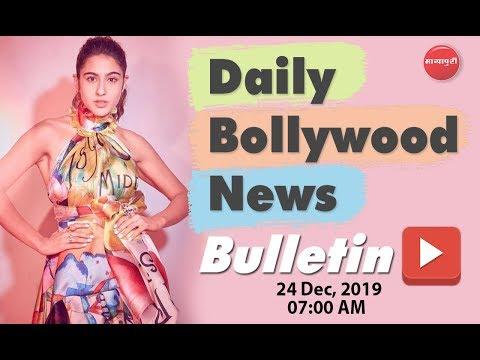 sara-ali-khan-|-kareena-kapoor-|-deepilka-padukone-|-latest-bollywood-news-|-24-december-2019-|-7-am