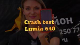 crash Test Microsoft Lumia 640 / Царапаем ключами, роняем и переезжаем машиной!
