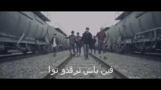 BTS i need u tunisian parody (لازمنا دار)