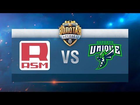 RSM vs Unique. Неделя 4 День 1. Золотая Серия. Онлайн-этап