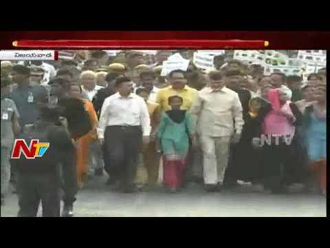 AP CM Chandrababu Naidu Holds Rally Over Dachepalli Minor Girl Incident At Vijayawada || NTV