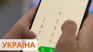 Мобильная связь станет дороже: на сколько и увеличится ли покрытие