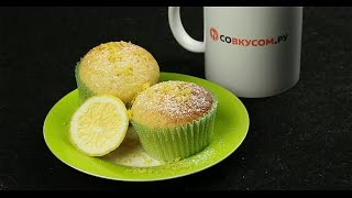 Лимонные маффины - Рецепты от Со Вкусом