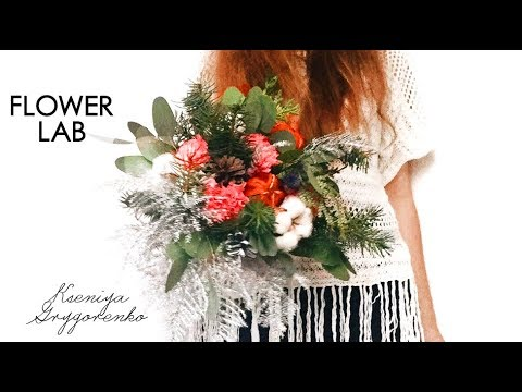 How To Make a mini bouquet to the Saint Valentine's day! DIY Bouquet Tutorial