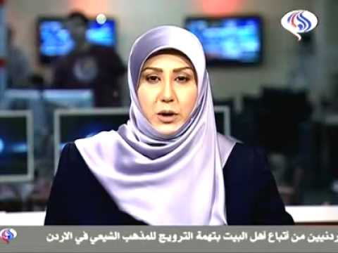 Mosaic News - 8/25/09: World News From The Middle East