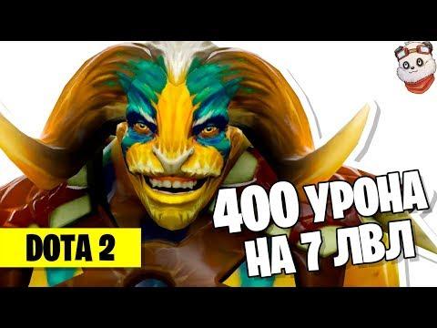 видео: dota 2 — Как играть за elder titan