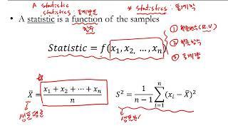 [핵심 확률/통계] 표본분포(Sampling Distr…