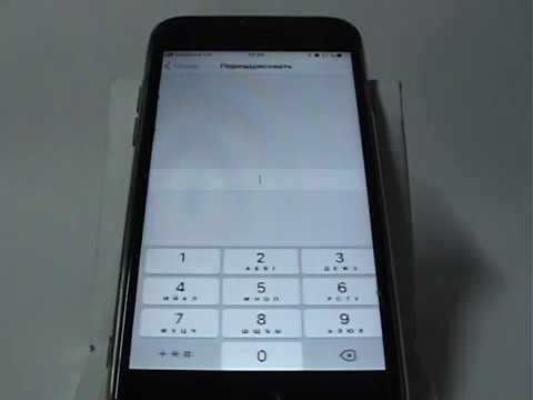 Вопрос: Как переадресовать звонки на голосовую почту на iPhone и iPad?