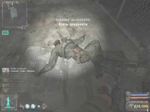 S.T.A.L.K.E.R. — Тень Чернобыля: Звукозапись из КПК Призрака