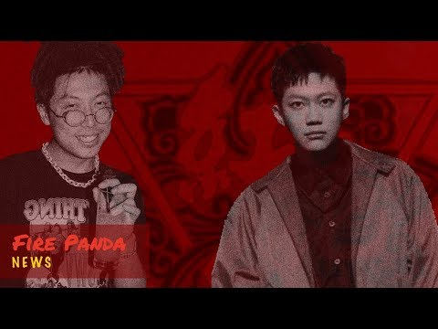 【FirePanda News】红花会2019巡演/PSY.P家庭聚会尴尬表演/PG ONE新歌/刘柏辛 直火帮出EP