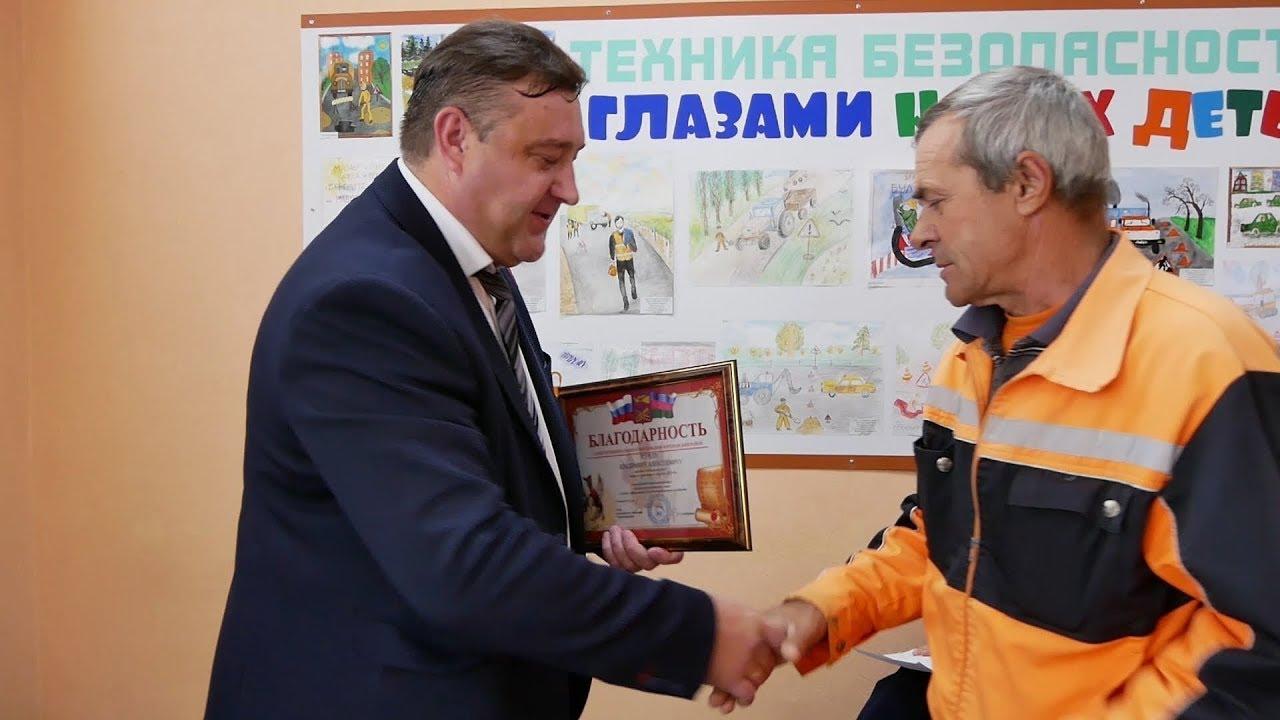 поздравление главы района с дорожным хозяйством большое количество