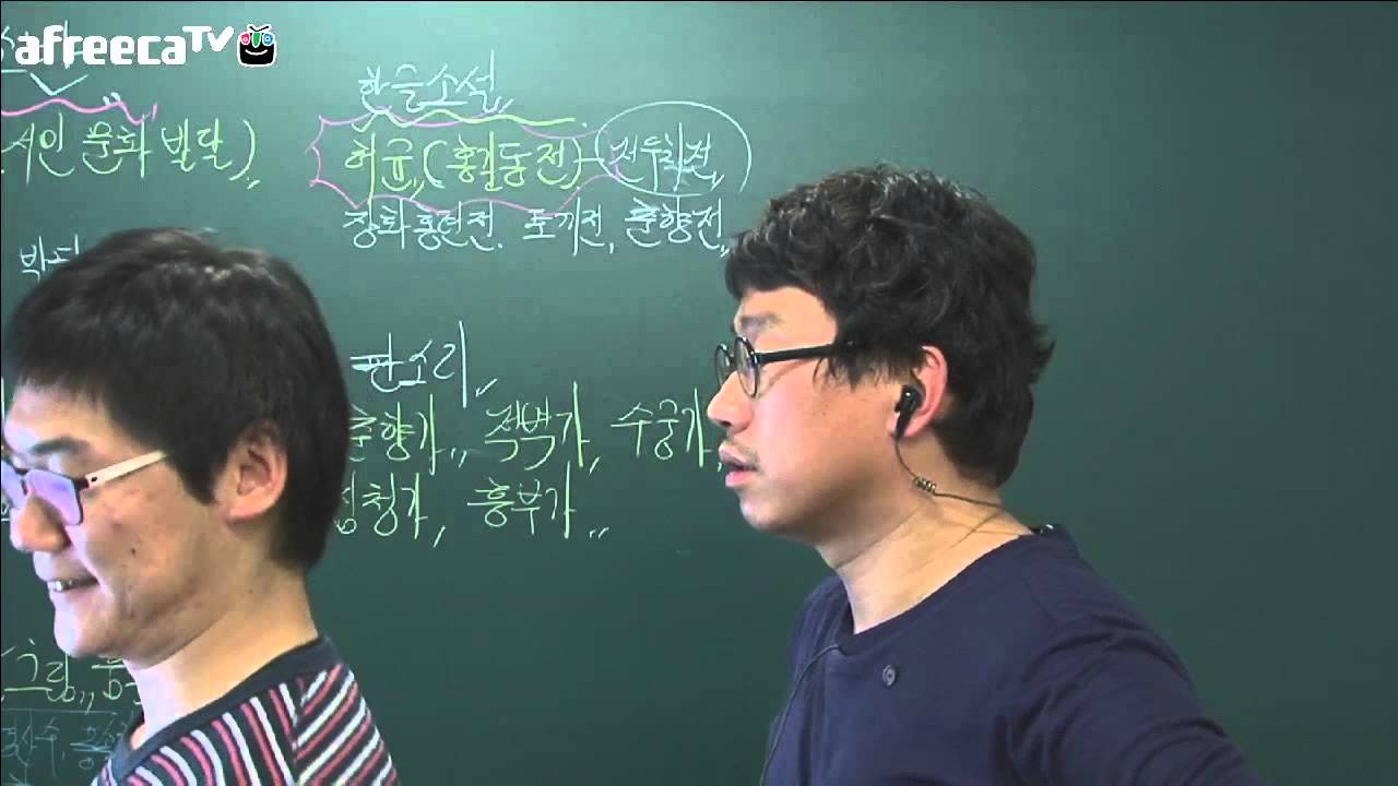 똥망치의 힛스토리 시즌2 - 29강 개다리소반