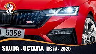 Skoda Octavia RS iV 2020 | Información y Review | DEPORTIVO PODER HÍBRIDO MÁS SOSTENIBLE