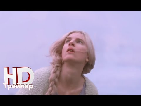 Первая - The OA (1 сезон) — Русский трейлер (HD)