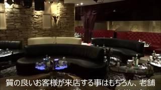 蘭〇といえば信頼と実績の歌舞伎町で20年以上続く老舗のショーキャバク...