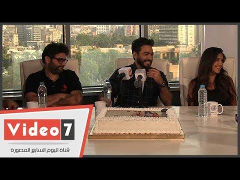 تامر حسنى يداعب مى عمر -ايه ده طالعة فى كل فيلم ومسلسل-  - 18:22-2017 / 7 / 20
