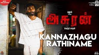 Asuran - Kannazhagu Rathiname Video Song | Dhanush | Vetri Maaran | GV Prakash | Kalaippuli S Thanu