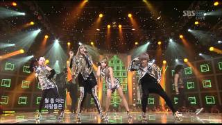 2ne1_0717_i Am The Best_sbs Popular... @ www.OfficialVideos.Net