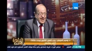 د.وسيم السيسي : الطب المصري الان حاله حال الطب في إنجلترا من 70 سنة فاتوا