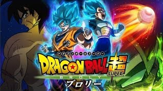 How to download dragon ball super the broly movie