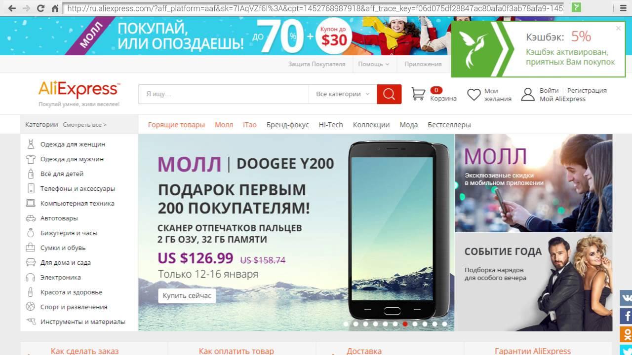 Планшеты apple ipad pro в продаже в официальном магазине re:store. Купить ipad: цена, гарантия, доставка.