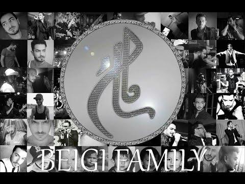 Beigi Family