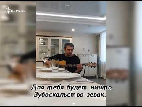 Эй, чăваш! Чувашская песня на гитаре