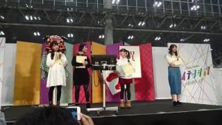 長久玲奈、太田奈緒、山本瑠香、濱咲友菜による「君の名は希望」