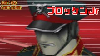 PS2ソフト キン肉マンジェネレーションズをプレイしています 動画が気に入ったらGOODボタン、チャンネル登録よろしくお願いします^_^ キン肉マ...